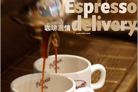 delivery-espresso-thumbnail